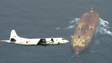 صورة اليابان ترسل بسفينة حربية لحماية سفنها في الشرق الأوسط
