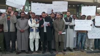 صورة شباب سبها يطالبون بفرص عمل في مؤسسات الدولة