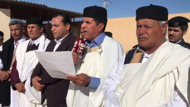 """صورة """"قبائل الصيعان"""" تستنكر اتفاقية """"الوفاق"""" مع الأتراك"""