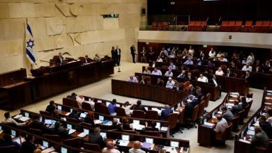 Photo of البرلمان الإسرائيلي يحل نفسه للمرة الثانية.. وانتخابات جديدة