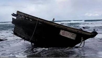 """Photo of """"سفينة الأشباح"""" تُحيّر اليابانيين"""
