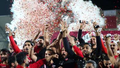 صورة البحرين تتوج بكأس الخليج للمرة الأولى في تاريخها