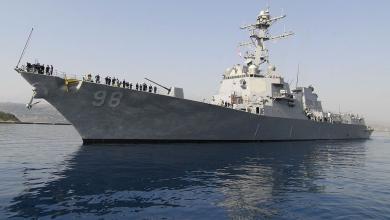 Photo of البحرية الأميركية تصادر أجزاء صواريخ إيرانية متجهة لليمن