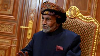 "Photo of أطول ملك عربي حُكماً بـ""حالة مستقرة"""