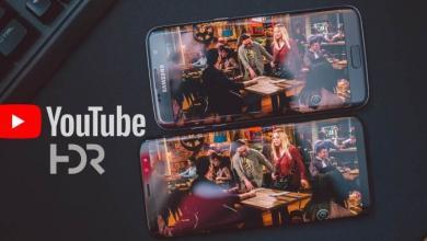 Photo of يوتيوب تضيف ميزات جديدة خاصة بالهواتف