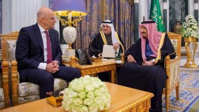 صورة قلق سعودي يوناني من مذكرتي الوفاق وتركيا