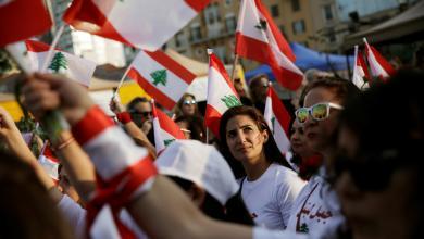 """Photo of """"داعمو لبنان"""" يدعون لتشكيل حكومة تُلبي تطلعات المحتجين"""