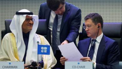 "Photo of ""أوبك+"" تعتمد خفض الإنتاج.. كيف ستستفيد ليبيا؟"