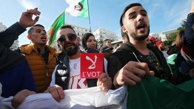 Photo of الجزائر.. تظاهرات حاشدة رفضا للانتخابات الرئاسية