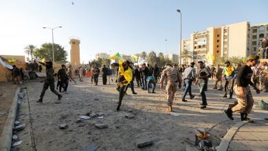 "Photo of ""يوم عصيب"" على أمريكا في بغداد"