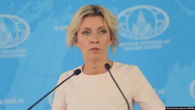 """Photo of روسيا: على تركيا والوفاق إدراك """"الأوضاع المعقدة"""" في ليبيا"""