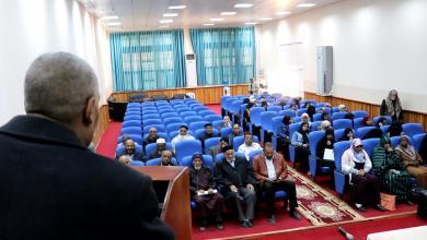 Photo of احتفالية في غدامس بمناسبة اليوم العالمي للغة العربية