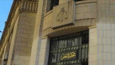 """Photo of أموال """"الليبية للاستثمار"""" في دائرة الخطر"""