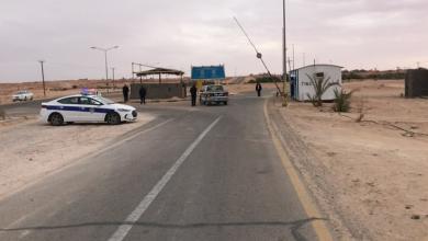 """Photo of أجهزة الأمن تُفعّل """"صمام أمان"""" مدينة غدامس"""