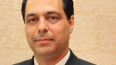 Photo of لبنان.. تكليف حسان دياب بتشكيل حكومة جديدة