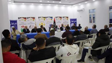 Photo of اجتماع تحضيري لبطولة محمد مخلوف في بنغازي
