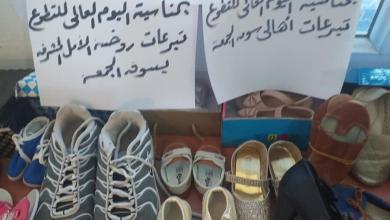 Photo of أطفال روضة الأمل بسوق الجمعة يشاركون في اليوم العالمي للتطوع