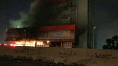 صورة النيران تلتهم مجمعا تجاريا في بنغازي