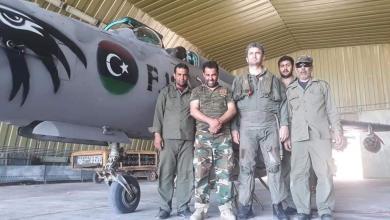 Photo of قاعدة الوطية الجوية: سنتوقف عن نشر أي معلومات حول عملياتنا
