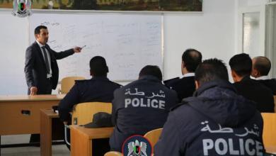 Photo of دورة تدريبية علمية لمنتسبي أمن بنغازي