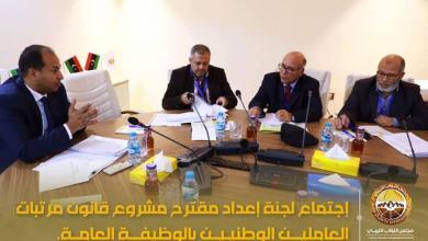 Photo of مشروع قانون مرتبات العاملين بالقطاع العام