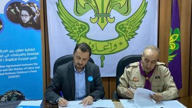 "Photo of ""يونيسف"" توقع اتفاقية تعاون مع ""كشافة ليبيا"""