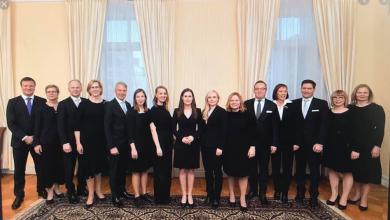 Photo of حكومة صبايا
