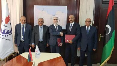 Photo of اتفاقيات استكشاف وتقاسم الإنتاج بين مؤسسة النفط ووينترشال