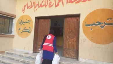 صورة الهلال الأحمر طرابلس يواصل تقديم المساعدات الإنسانية