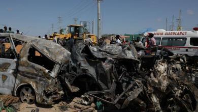 Photo of مقتل 90 مدنيا بانفجار قرب نقطة تفتيش بالصومال