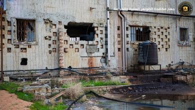 جهاز مكافحة الظواهر السلبية والهدامة يغلق مصنعاً مخالفاً في منطقة بوعطني ببنغازي