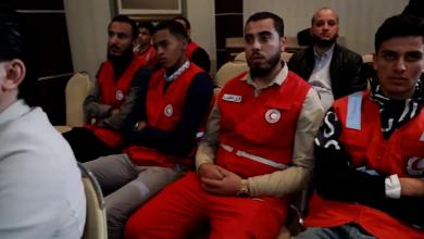 Photo of طرابلس تنظم ندوة حوارية عن حماية الأطقم الطبية أثناء الحروب