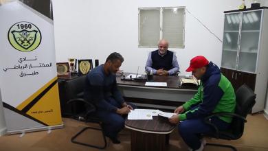 """Photo of """"المختار طبرق"""" يتعاقد مع المدرب فرج احشيشة"""