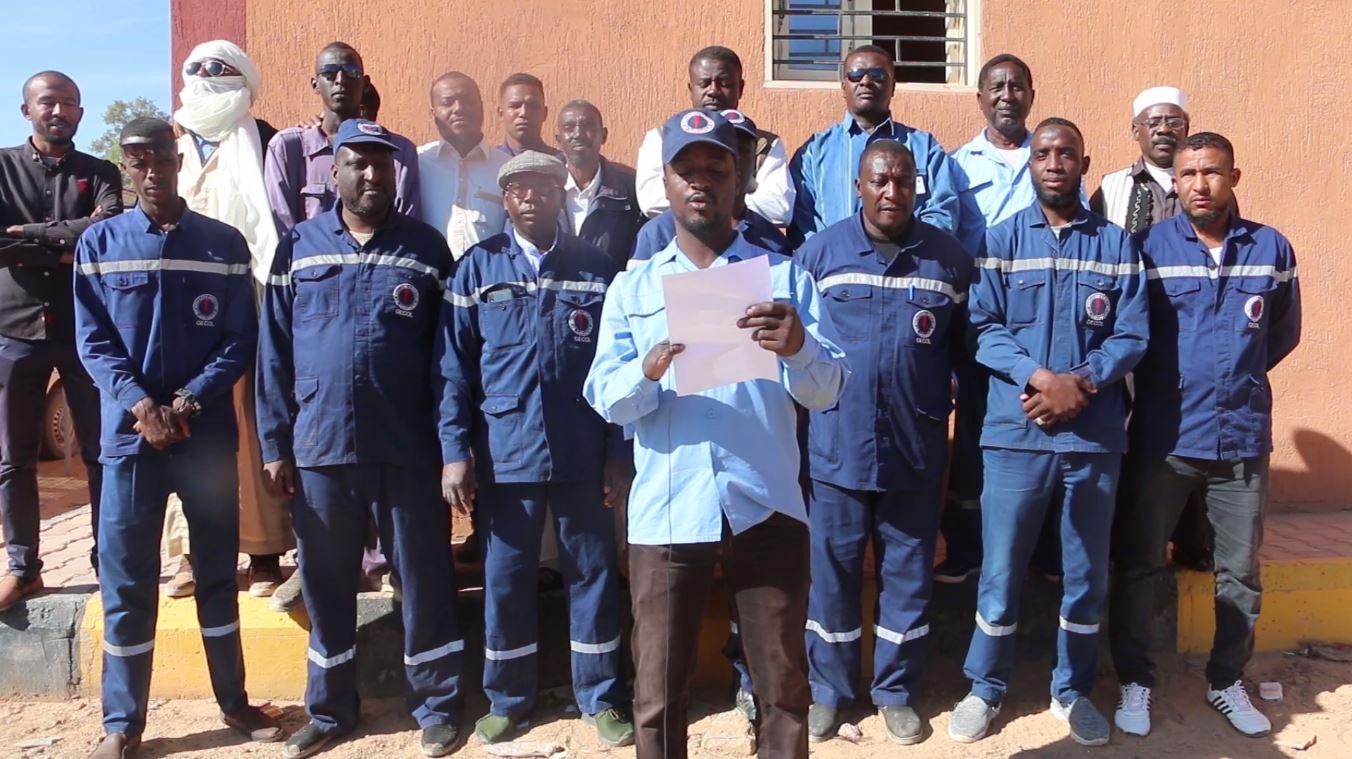 موظفو الكهرباء بـ غات يحتجون على توقف مرتباتهم لمدة عامين