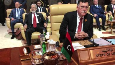 Photo of تحرّك عربي كبير لسحب الاعتراف من المجلس الرئاسي