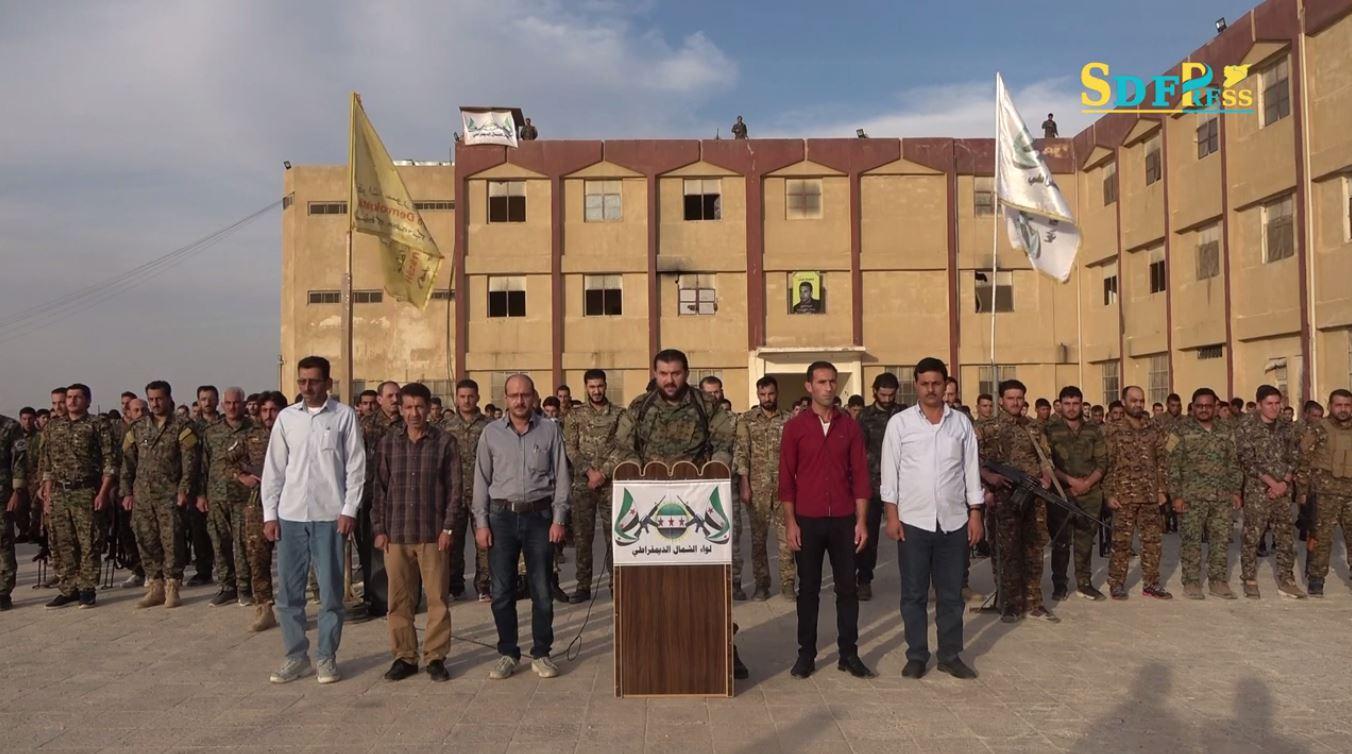 لواء الشمال التابع لقوات سوريا الديموقراطية