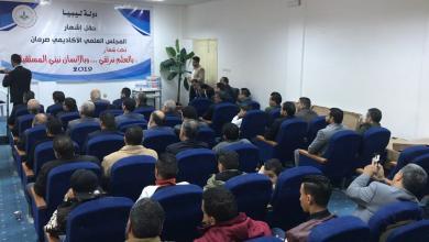 """Photo of صرمان ترفع شعار """"العلم والبناء"""" بيوم الاستقلال"""