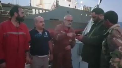 "Photo of ""بحرية"" الجيش تُفرِج عن السفينة المحتجزة وطاقمها التركي"