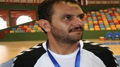 Photo of القبلاوي.. أول مدرب كرة يد ليبي يحترف في الخارج