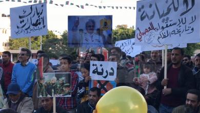 Photo of أهالي درنة ينددون بالتدخل التركي في ليبيا