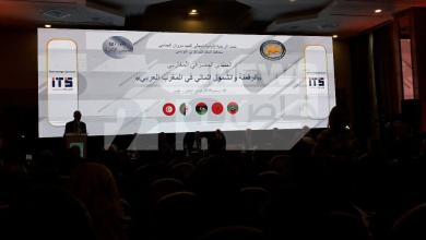 "Photo of ""الكبير"" ممثلا لليبيا في المنتدى المصرفي المغاربي"