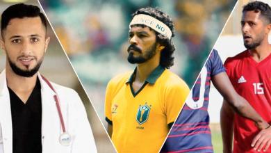 """Photo of الليبي التربي على خطى """"سقراط البرازيل"""".. لاعب وطبيب"""