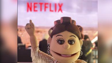 """صورة بعد غياب طويل.. """"أبلة فاهيتا"""" تعود عبر Netflix"""
