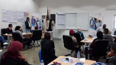 Photo of هون .. دورة تعليم المناظرة لطلاب جامعات الجفرة