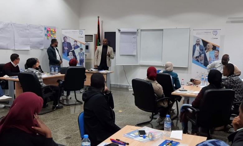 هون .. دورة تعليم المناظرة لطلاب جامعات الجفرة