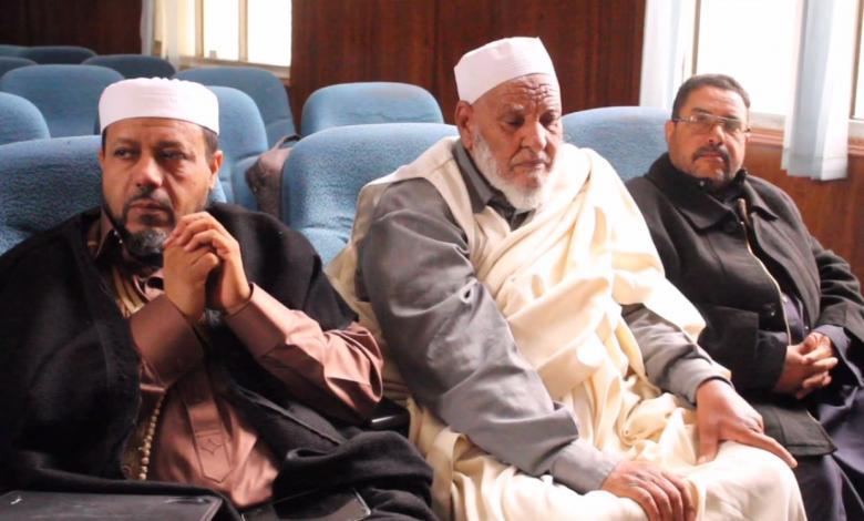 ندوة جامعة بني وليد حول أهمية اللغة العربية للمتخصصين في علوم الشريعة