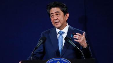 Photo of اليابان تدعو إيران للالتزام بالاتفاق النووي