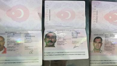 """صورة تركيا تتابع وضع مواطنيها بـ""""السفينة المضبوطة"""""""