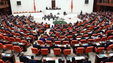 """Photo of التدخل التركي """"يقترب"""".. و218 تنشر مسودة مذكرة أردوغان"""