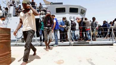 Photo of أكثر من 8500 مهاجر أعيدوا إلى ليبيا في عام 2019